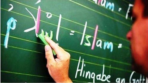 تمسك المانيا بالتعددية ..وهل سيدرس الدين الاسلامي  في المدارس الالمانية بشكل رسمي؟.. 2