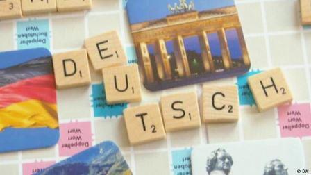 تعلّم الألمانية للاجانب والمهاجرين بطرق مبتكرة 2