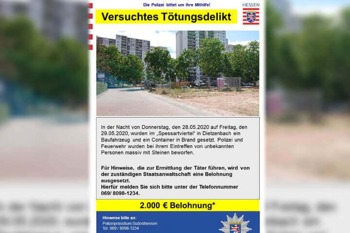2000 يورو لمن يقدم معلومات للشرطة الألمانية حول هذه الحادثة